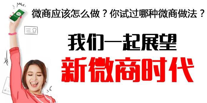 希芸代理:如何维护好微信群46 / 作者:syrinx2012 / 帖子ID:42,43